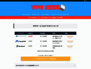 find-it.jp screenshot