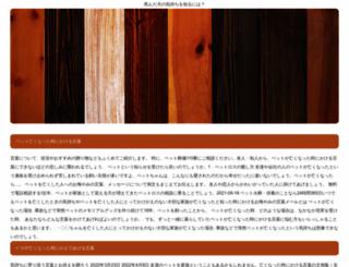 findapup.net screenshot