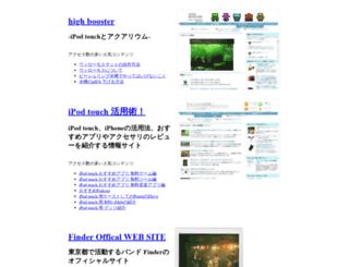 finder-web.net screenshot
