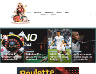 finditwestvalley.com screenshot