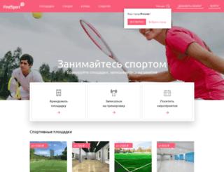 findsport.ru screenshot