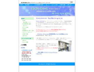 fine-space.info screenshot
