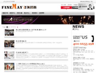 finemay.net screenshot