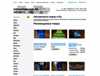 fineparts.ru screenshot