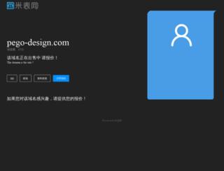 finex.pego-design.com screenshot