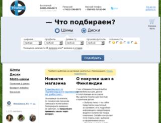 finshina.ru screenshot