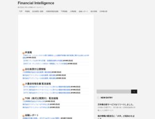 firi.jp screenshot