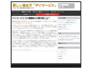 firkinpubsusa.com screenshot