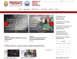 firo.ru screenshot