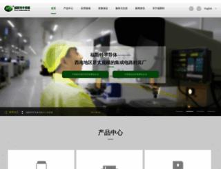 first-semi.com screenshot