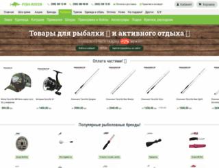 fish-river.com.ua screenshot