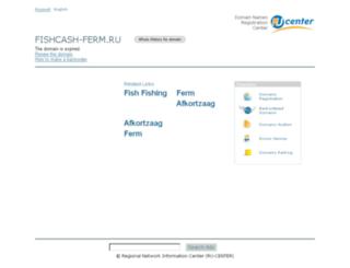 fishcash-ferm.ru screenshot