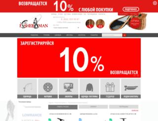 fisherman-market.ru screenshot