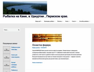 fishing-fish.ru screenshot