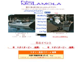 fishing-molamola.com screenshot