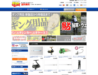 fishing-try.com screenshot