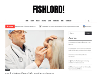 fishlord.in.th screenshot