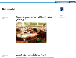 fishmahi.tumblr.com screenshot