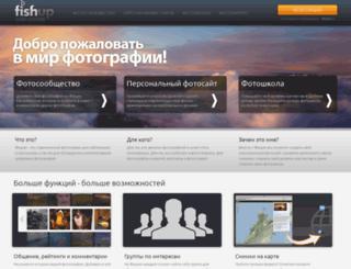 fishup.ru screenshot