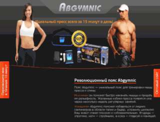 fitnes-belt.ru screenshot