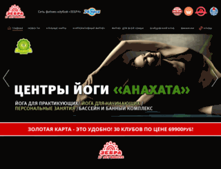 fitnes.ru screenshot
