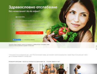 fitnesplan.net screenshot