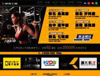 fitnessfactory.com.tw screenshot