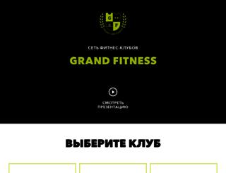 fitnesskaluga.ru screenshot