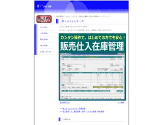 fitss.com screenshot