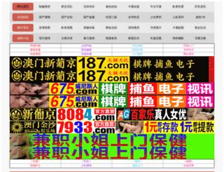 fixapengar.com screenshot