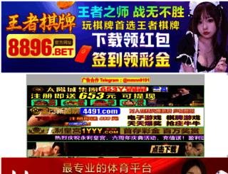 fixentech.com screenshot