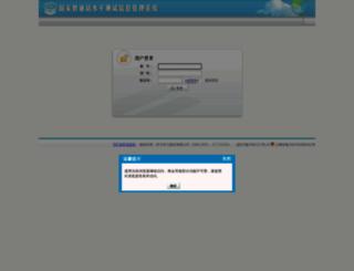 fj.cltt.org screenshot