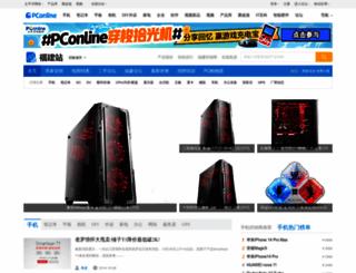 fj.pconline.com.cn screenshot