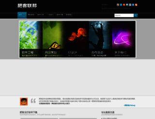 fk68.net screenshot