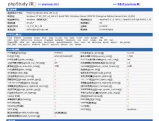 fl.hotcro.net screenshot