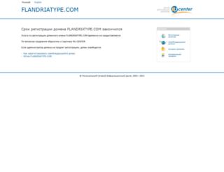 flandriatype.com screenshot