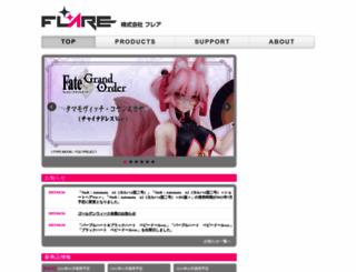 flare-web.jp screenshot