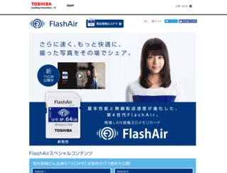 flashair.info screenshot