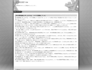 flashipods4free.com screenshot