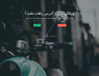 flashlait.avablog.ir screenshot