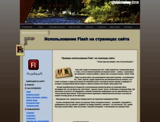 flashs.ru screenshot