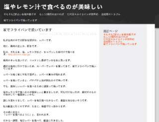 flatsatnoida.com screenshot