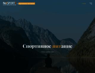 flex-sport74.ru screenshot