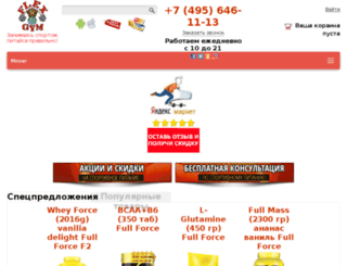 flexgym.ru screenshot