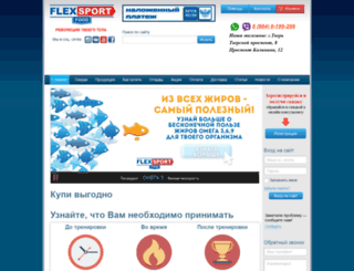 flexsf.ru screenshot
