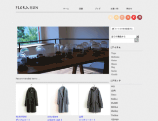 floraison.shop-pro.jp screenshot