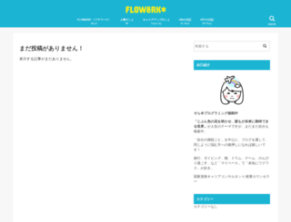 flowerk.net screenshot