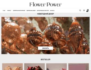 flowerpower.ru screenshot
