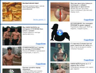 flrst-news.biz screenshot