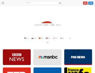 fltaradio.com screenshot